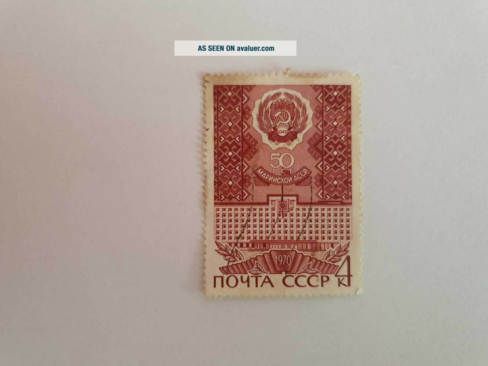 russian old stamp very rare and expensive