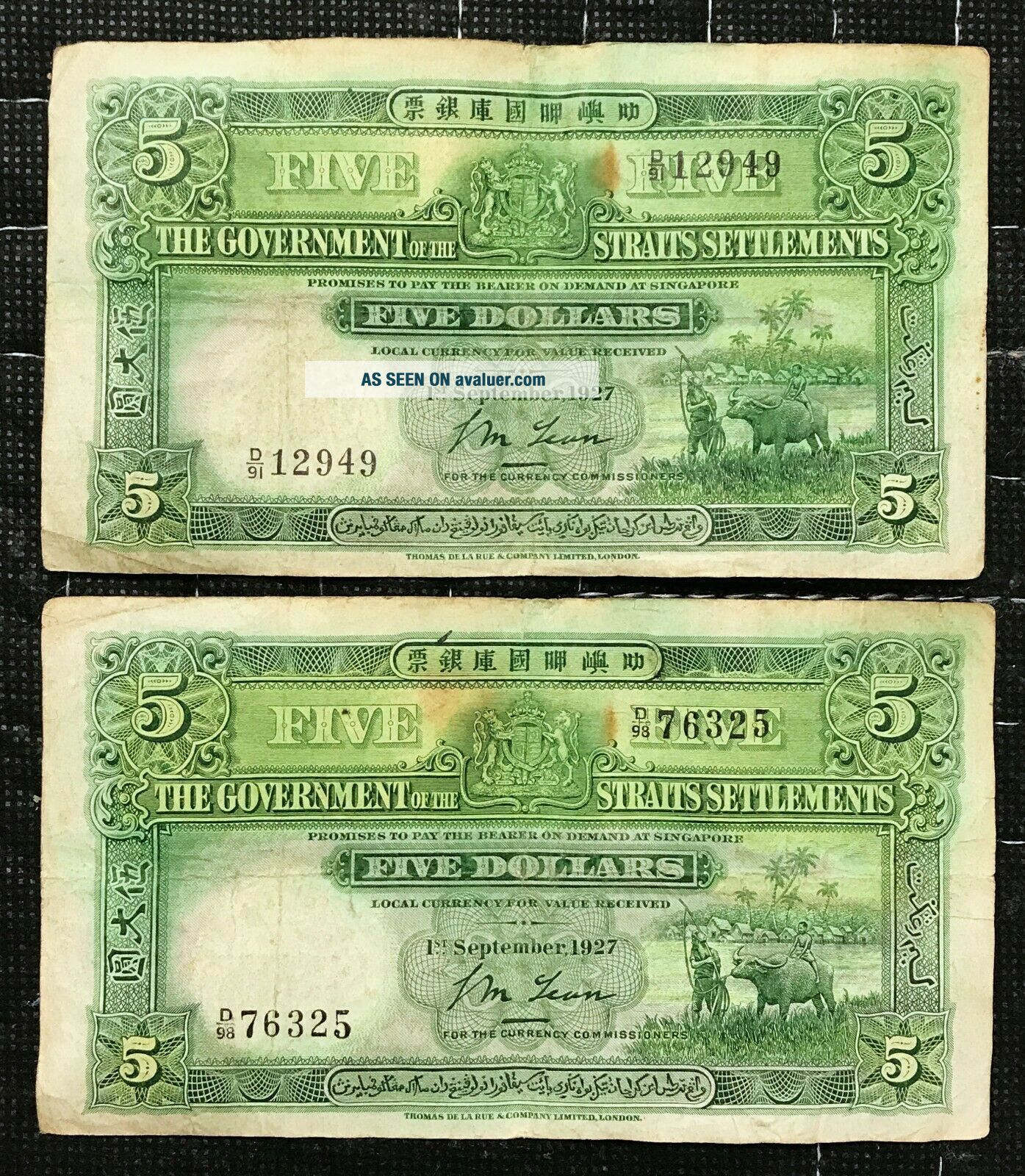 Rare 1927 Straits Settlements $5 Bank Notes Currency